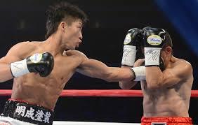 Narvaez vs Inoue